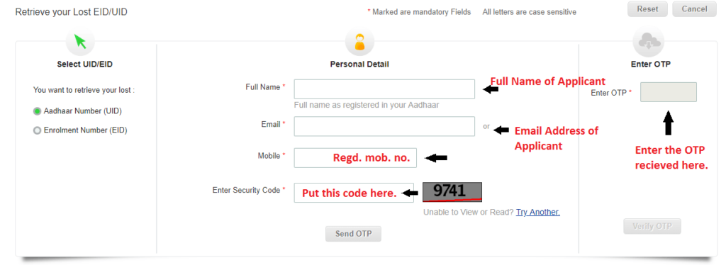 check Aadhar card status